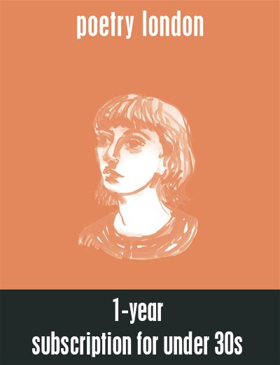 Poetry London 91 - 1 year subscription