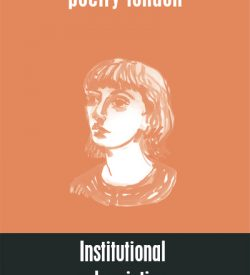 Poetry London 91 - institutional subscription